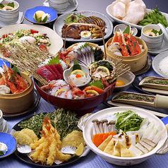 養老乃瀧 大島店のおすすめ料理1