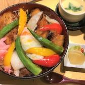和花のおすすめ料理3
