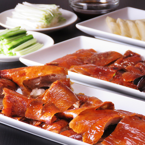 【北京ダックコース/5000円】熱海で、本格中華を味わうならここ!