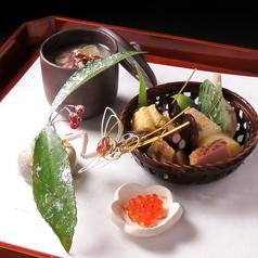 柚露 ゆうろのおすすめ料理1