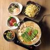 博多 もつ鍋 おおやま 仙台のおすすめポイント2
