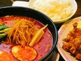 来来亭 小牧店のおすすめ料理2