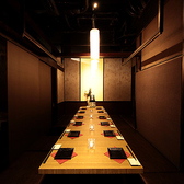 新宿の喧騒を忘れる宴会♪特別完全個室で!女子会、誕生会、合コン、歓送迎会他、会社宴会や接待にもどうぞ。【新宿駅徒歩一分 和風個室居酒屋 雪月花】
