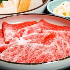 しゃぶ亭まる 下田井店のおすすめ料理3