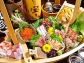 FISHERMAN'S DINING 漁屋のおすすめ料理3