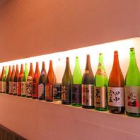 【豊富な種類の日本酒が愉しめる】