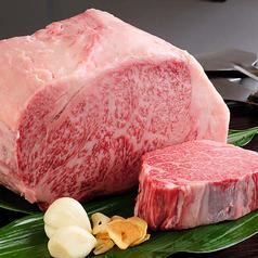 横濱肉バルまつ吉のおすすめ料理1