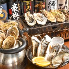 波平 住之江店のおすすめ料理1