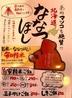 味噌とんちゃん屋 栄ホルモンのおすすめポイント3