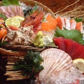かいこや 懐い古や 京阪天満橋店のおすすめ料理2