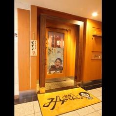 みやこんじょ 新宿の外観1