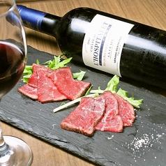 青森県産 和牛もも肉のタタキ
