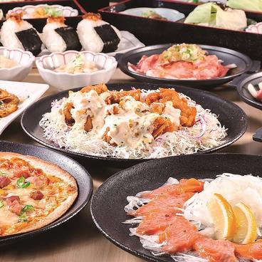 和食れすとらん旬鮮だいにんぐ 天狗 吉祥寺店のおすすめ料理1