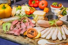 田町の肉バル 肉リーマンの写真