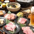 炭火焼肉カルビ庵 塚本店のおすすめ料理1