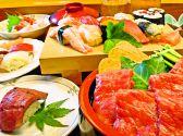 みこと寿司 高山のグルメ