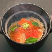 アキビック akivic AQUARIUM DININGのおすすめ料理2