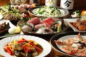 ばさら 府中本店のおすすめ料理3
