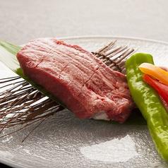 【数量限定】極和牛厚切りタンステーキ