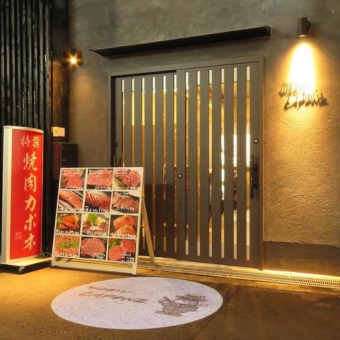 和牛 カポネ(WAGYU CAPONE ) 店舗イメージ4