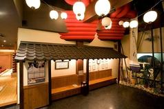 炉端居酒屋 遊食房屋 四国中央店の写真