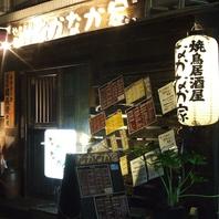 大橋駅から徒歩3分☆