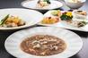 中国料理 満楼日園のおすすめポイント2