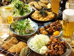 串屋横丁 大山店のおすすめ料理1