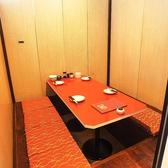 写真は4名様完全個室★何名様でも完全個室へご案内★ ※系列店との併設店舗です。