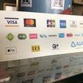 お支払各種カード・電子マネー対応しております