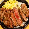 料理メニュー写真牛ランプステーキ 300グラム