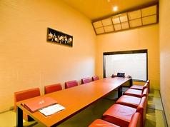 遊食房屋別亭 美味休心 西条店の写真