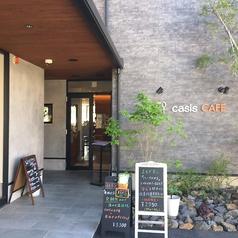 casis CAFE C-TERRACE店の雰囲気1