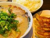 来来亭 小牧店のおすすめ料理3