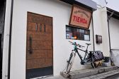 Tienda 飯能店 西武池袋線(小手指~飯能)のグルメ