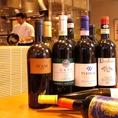 イタリアワインにこだわったヴィオラ。リーズナブルな物からこだわり派も満足のラインナップ