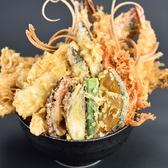 天麩羅 秋光 浅草のおすすめ料理2