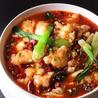 中華海鮮料理 華福 熱海店のおすすめポイント2