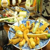 串かつ・フライ ちゃりん坊 枚方店のおすすめ料理2