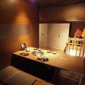 【2階】趣ある雰囲気の掘りごたつ個室