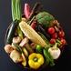 【鮮度抜群】野菜は市場直送!鮮魚は昼網!