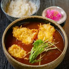 うどんとおでん 麺ひめの写真