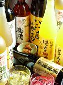 六蔵 新宿東口店のおすすめ料理3