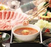 京都つゆしゃぶCHIRIRI 京橋店のおすすめ料理2