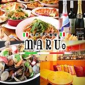 イタリア食堂 MARU。