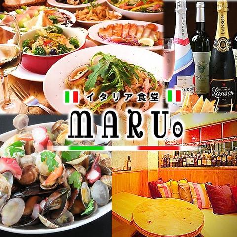 【満員御礼】名駅徒歩5分!バール感覚で毎日気軽に寄れるイタリア食堂【MARU。】