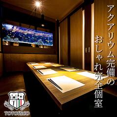肉バル TOTORIKO 新宿東口店の雰囲気1