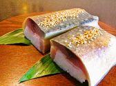 くろしお 和歌山市駅のおすすめ料理2