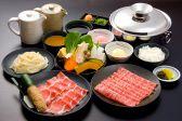 しゃぶ扇 野田阪神店のおすすめ料理2