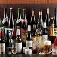 ビュッフェスタイルの当店は、もちろん料理が食べ放題!さらに!日本酒、ワインのビュッフェコーナーもございます!!日本酒は、利き酒師の厳選した各地の清酒が約15種、ほか焼酎・梅酒・柚子酒などいろいろご用意有ります◎ワインは赤・白・ロゼなど約20種をご用意!こだわりのお料理と一緒にご堪能下さい!